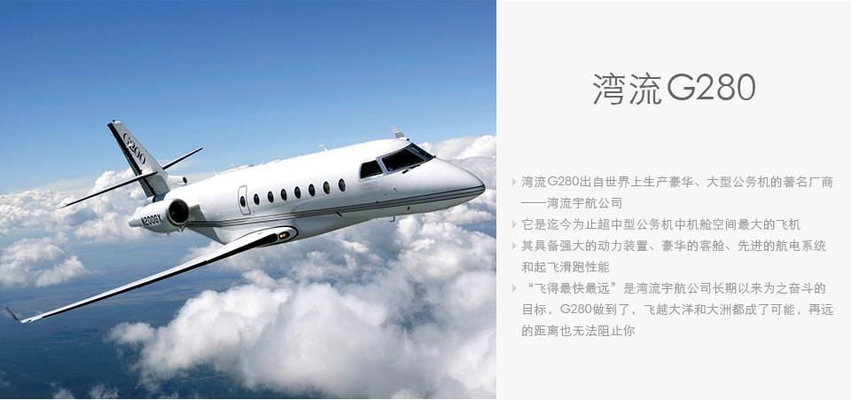 深圳到黄山飞机